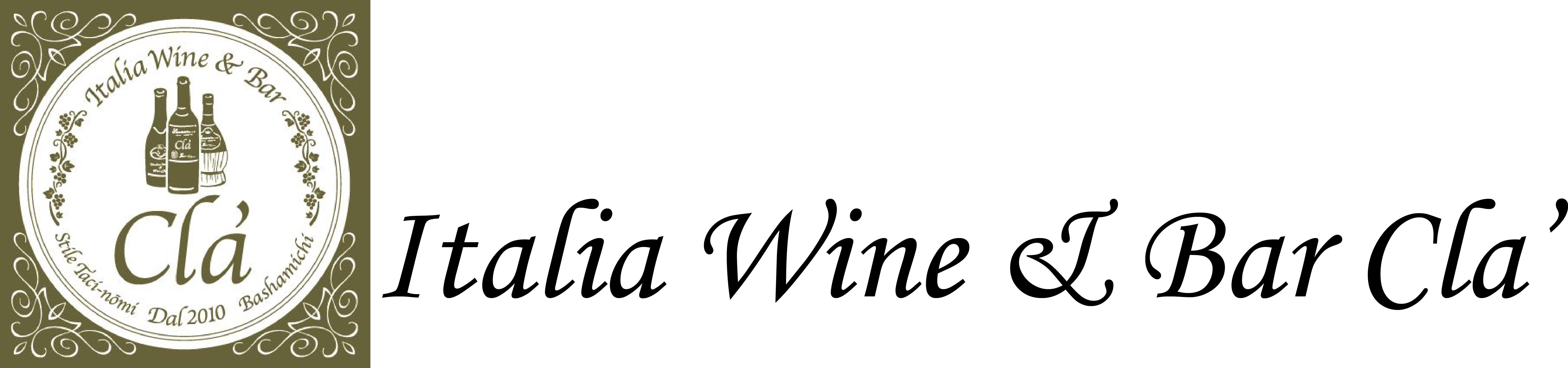 Testイタリアワイン&バール クラッ